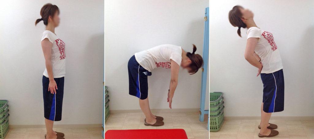 長引く腰痛施術前